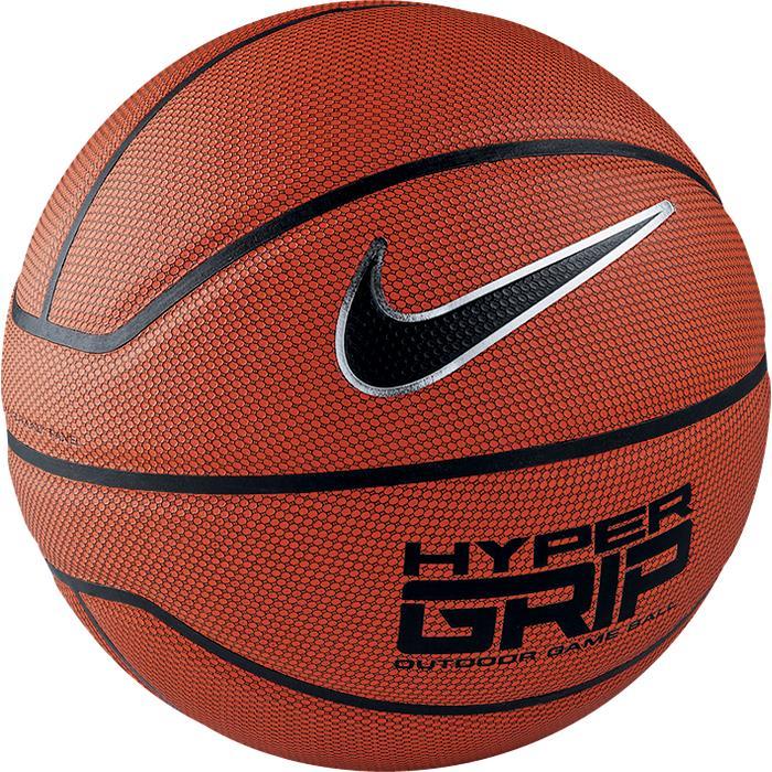Мячи баскетбольные купить в интернет-магазине Екатеринбург