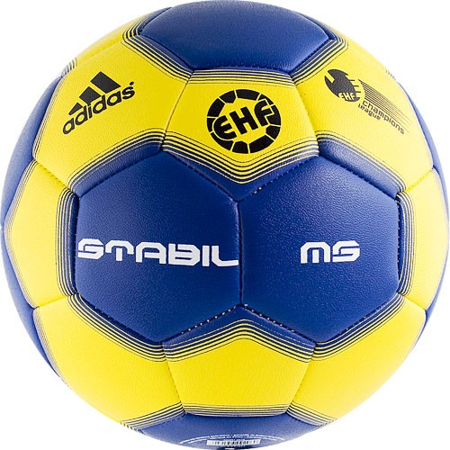 Заказать мяч для гандбола по доступной цене в Екатеринбурге