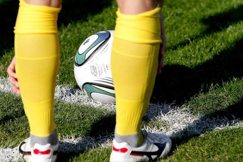 Купить гетры для игры в футбол